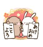 もちうさの【お祝いセット】(個別スタンプ:24)