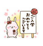 もちうさの【お祝いセット】(個別スタンプ:31)
