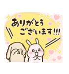 もちうさの【お祝いセット】(個別スタンプ:38)