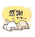 もちうさの【お祝いセット】(個別スタンプ:39)