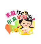 煌めく☆天女な一声~年末年始のご挨拶~(個別スタンプ:01)