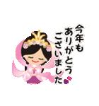 煌めく☆天女な一声~年末年始のご挨拶~(個別スタンプ:02)