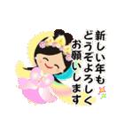 煌めく☆天女な一声~年末年始のご挨拶~(個別スタンプ:03)
