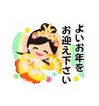煌めく☆天女な一声~年末年始のご挨拶~(個別スタンプ:04)