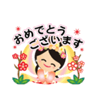 煌めく☆天女な一声~年末年始のご挨拶~(個別スタンプ:05)