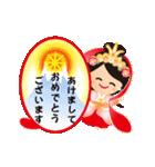 煌めく☆天女な一声~年末年始のご挨拶~(個別スタンプ:06)