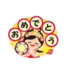 煌めく☆天女な一声~年末年始のご挨拶~(個別スタンプ:07)