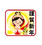 煌めく☆天女な一声~年末年始のご挨拶~(個別スタンプ:09)