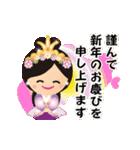 煌めく☆天女な一声~年末年始のご挨拶~(個別スタンプ:10)