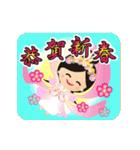 煌めく☆天女な一声~年末年始のご挨拶~(個別スタンプ:11)