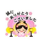 煌めく☆天女な一声~年末年始のご挨拶~(個別スタンプ:13)