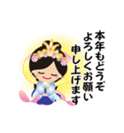 煌めく☆天女な一声~年末年始のご挨拶~(個別スタンプ:14)