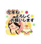 煌めく☆天女な一声~年末年始のご挨拶~(個別スタンプ:15)