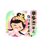煌めく☆天女な一声~年末年始のご挨拶~(個別スタンプ:18)
