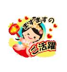 煌めく☆天女な一声~年末年始のご挨拶~(個別スタンプ:19)