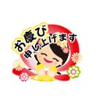 煌めく☆天女な一声~年末年始のご挨拶~(個別スタンプ:20)