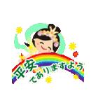 煌めく☆天女な一声~年末年始のご挨拶~(個別スタンプ:22)