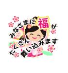 煌めく☆天女な一声~年末年始のご挨拶~(個別スタンプ:23)