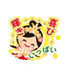 煌めく☆天女な一声~年末年始のご挨拶~(個別スタンプ:24)