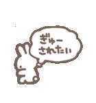 いちゃいちゃしたいうさぎのスタンプ(個別スタンプ:05)