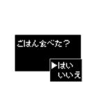 ドット文字 RPG 勇者の選択 8bitバージョン(個別スタンプ:03)