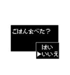ドット文字 RPG 勇者の選択 8bitバージョン(個別スタンプ:04)