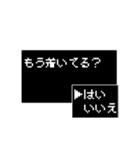 ドット文字 RPG 勇者の選択 8bitバージョン(個別スタンプ:07)