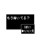ドット文字 RPG 勇者の選択 8bitバージョン(個別スタンプ:08)
