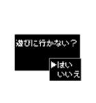 ドット文字 RPG 勇者の選択 8bitバージョン(個別スタンプ:09)