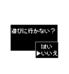 ドット文字 RPG 勇者の選択 8bitバージョン(個別スタンプ:10)