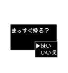 ドット文字 RPG 勇者の選択 8bitバージョン(個別スタンプ:11)