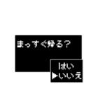 ドット文字 RPG 勇者の選択 8bitバージョン(個別スタンプ:12)