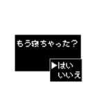 ドット文字 RPG 勇者の選択 8bitバージョン(個別スタンプ:17)