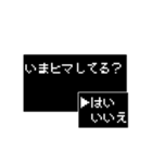 ドット文字 RPG 勇者の選択 8bitバージョン(個別スタンプ:19)