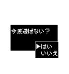 ドット文字 RPG 勇者の選択 8bitバージョン(個別スタンプ:21)