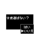 ドット文字 RPG 勇者の選択 8bitバージョン(個別スタンプ:22)
