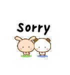 謝罪の言葉 40個(個別スタンプ:08)