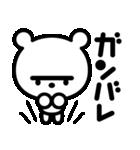 ぼく、僕、素朴…ソボクマです。(個別スタンプ:26)