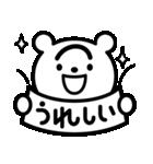 ぼく、僕、素朴…ソボクマです。(個別スタンプ:27)