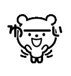 ぼく、僕、素朴…ソボクマです。(個別スタンプ:29)