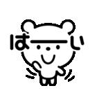 ぼく、僕、素朴…ソボクマです。(個別スタンプ:30)
