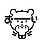 ぼく、僕、素朴…ソボクマです。(個別スタンプ:31)
