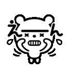 ぼく、僕、素朴…ソボクマです。(個別スタンプ:32)