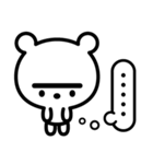 ぼく、僕、素朴…ソボクマです。(個別スタンプ:34)