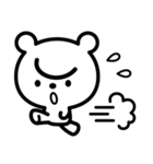 ぼく、僕、素朴…ソボクマです。(個別スタンプ:36)