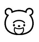 ぼく、僕、素朴…ソボクマです。(個別スタンプ:37)