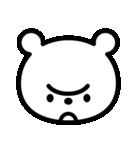 ぼく、僕、素朴…ソボクマです。(個別スタンプ:38)