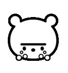 ぼく、僕、素朴…ソボクマです。(個別スタンプ:39)