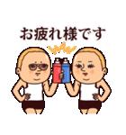 バレーぷりてぃツイン(個別スタンプ:01)