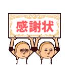 バレーぷりてぃツイン(個別スタンプ:04)